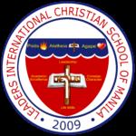 Emmaus Christian Schools, Inc.
